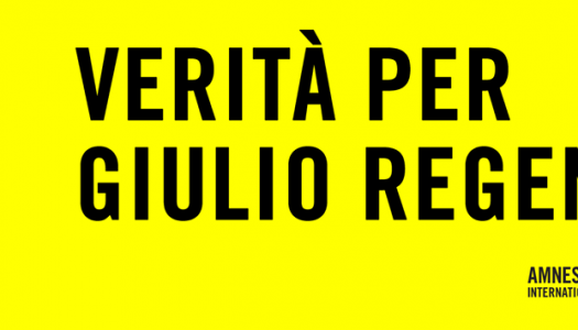 Presidio per Giulio Regeni (di Amnesty international)